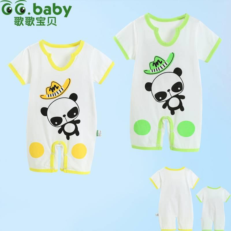 Summer Short Sleeve Baby Romper Unisex Infant Newborn Baby Boys Clothing