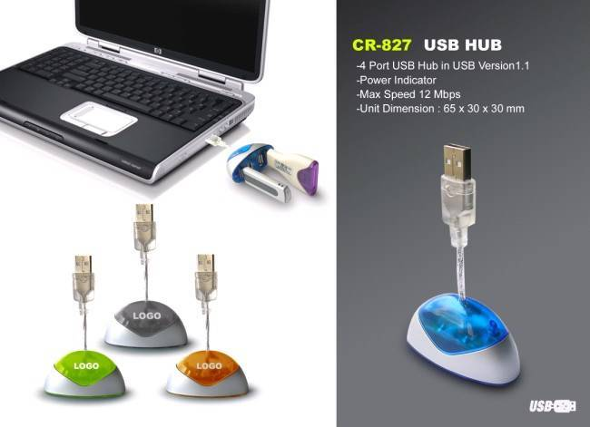 USB hub promotional gifts