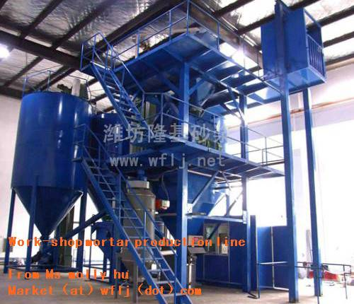 Hot Seller Automatic Type Dry mixer mortar production line