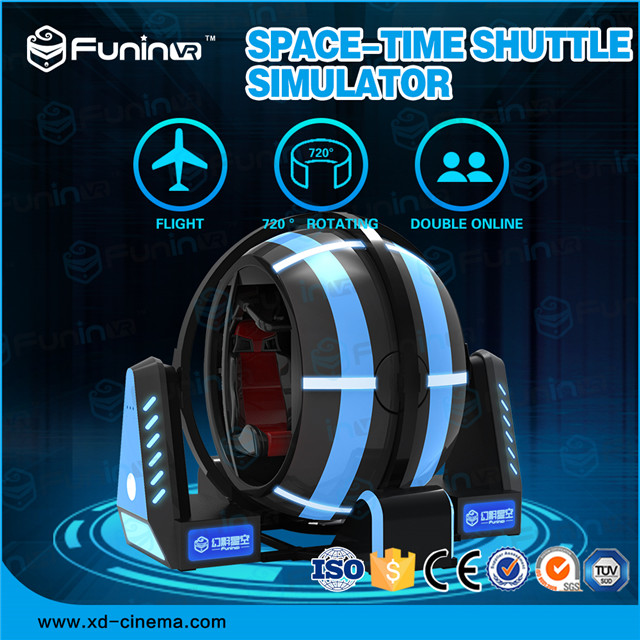 selling Space-time Shuttle Simulator game machine special for science musuem