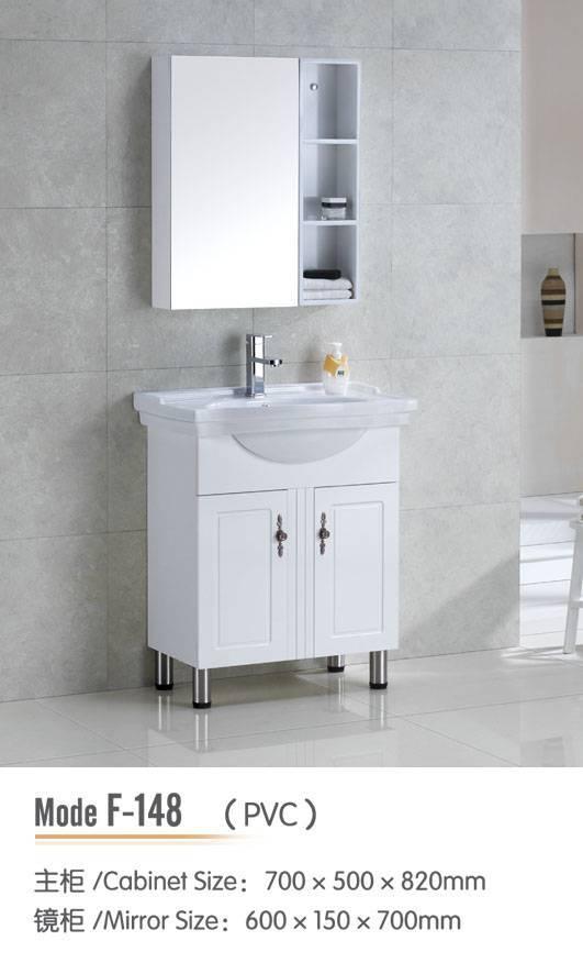 supply PVC bathroom cabinet