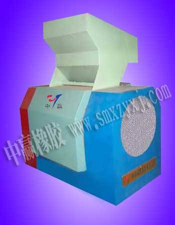 Rubber Thin Crusher