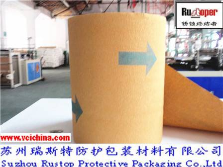 VCI rust protective crepe paper for expansion screw