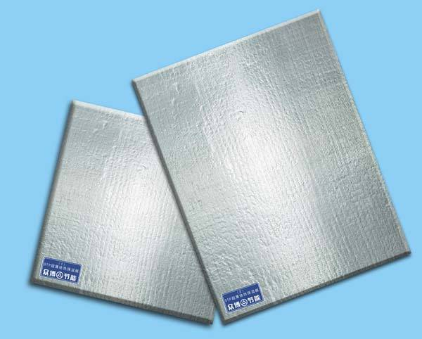 Vacuum insulated panel (VIP)