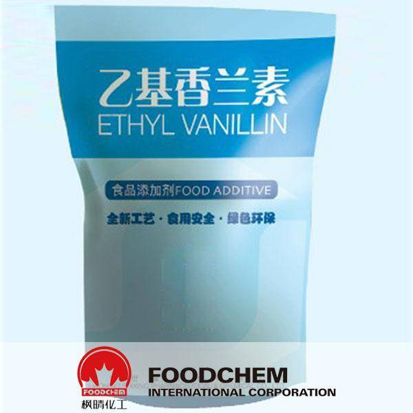 High Quality Natural Food Grade Ethyl vanillin Powder
