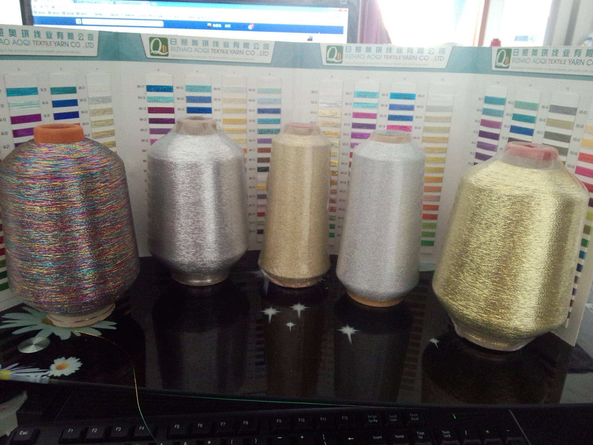 Metallic yarns supply