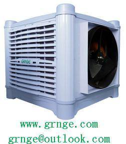 industrial air cooler with best quality