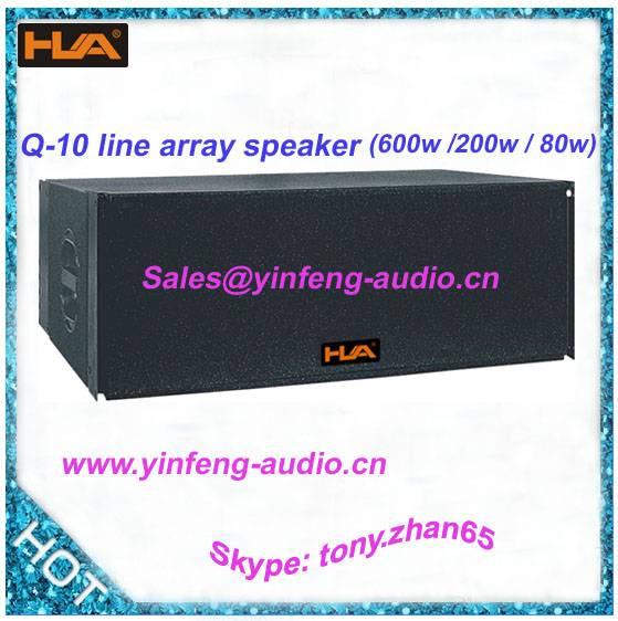 peofessional line array speaker