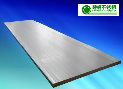 304/430/316 stainless steel flat plates