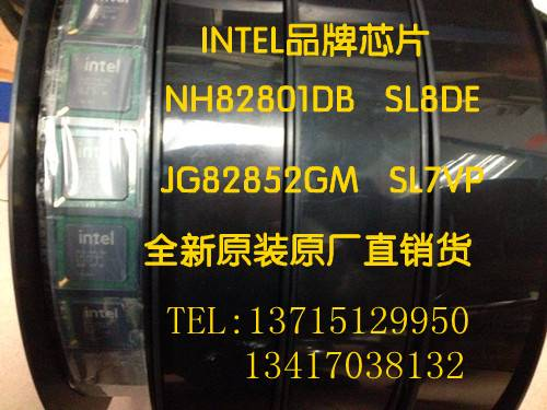 100% brand new Intel JG82852GM SL7VP+NH82801DB SL8DE South & North bridge IC