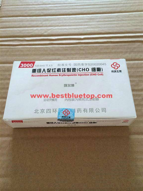 EPO 3000,Cho cell hgh,blood serum 30-35,purity 98-99%,Human Growth Hormone Supplements Body Building