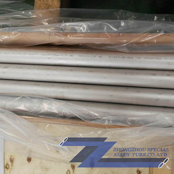 N10276,hastelloy C-276 seamless boiler pipes