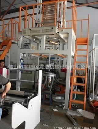 ABA garbage bag film blowing machine