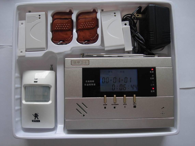 LED Home Alarm