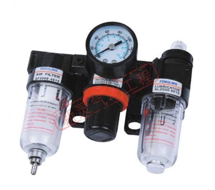 AC2000 Air Filter, Regulator and Lubricator Three-point Combination