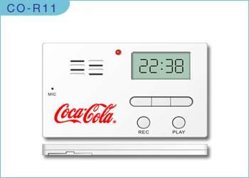 sell re-record fridge magnet