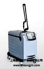 Q-SWITCHED nd: YAG laser beauty device