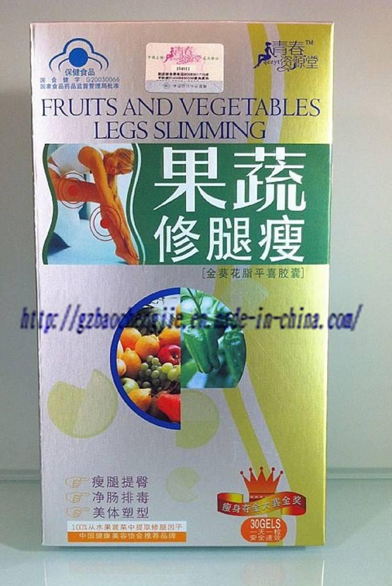 Fruit and Vegetable Fiber Slimming Capsule