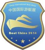 The Press Conference of Boat China 2014 was held successfully