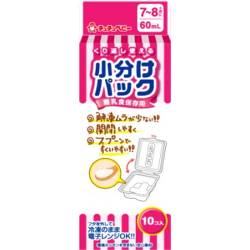 Japan Baby Small Containers for Weaning Food Strage 60ml 10pics/pack Wholesale