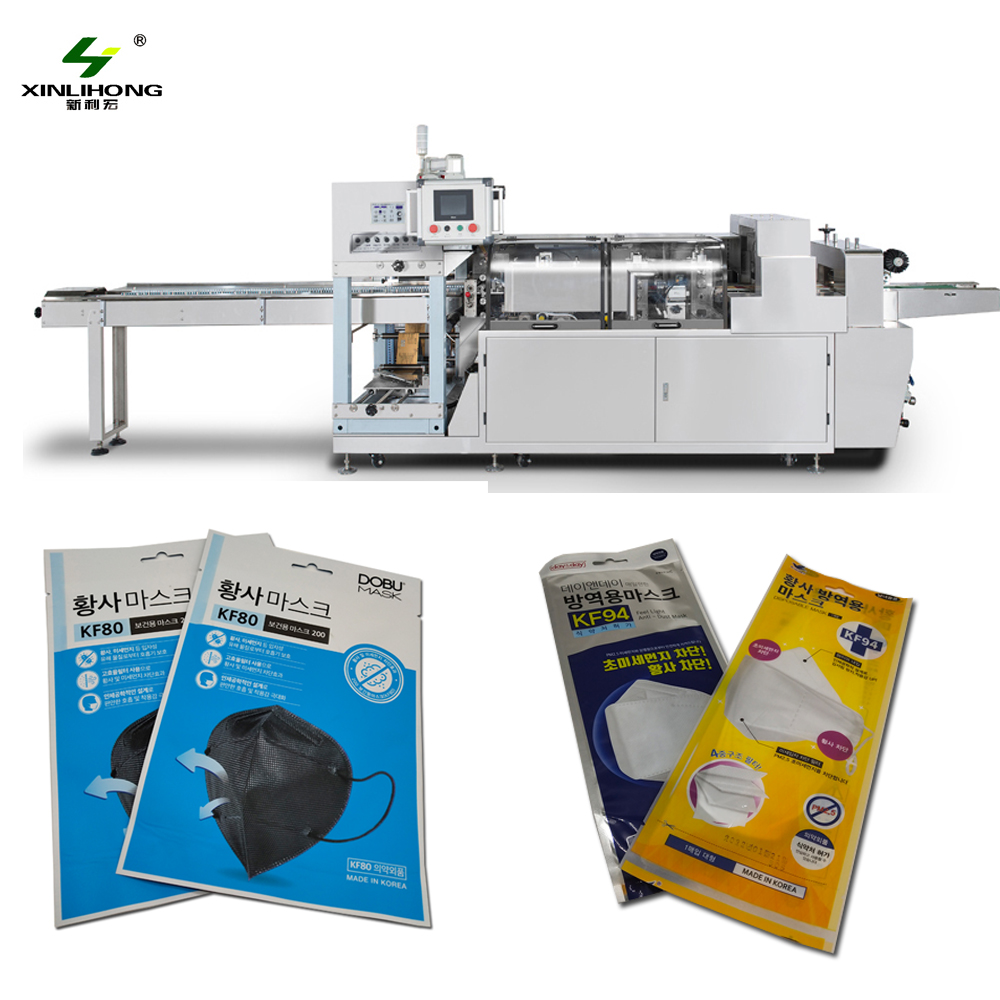 Mask Full Automatic Packaging Machine