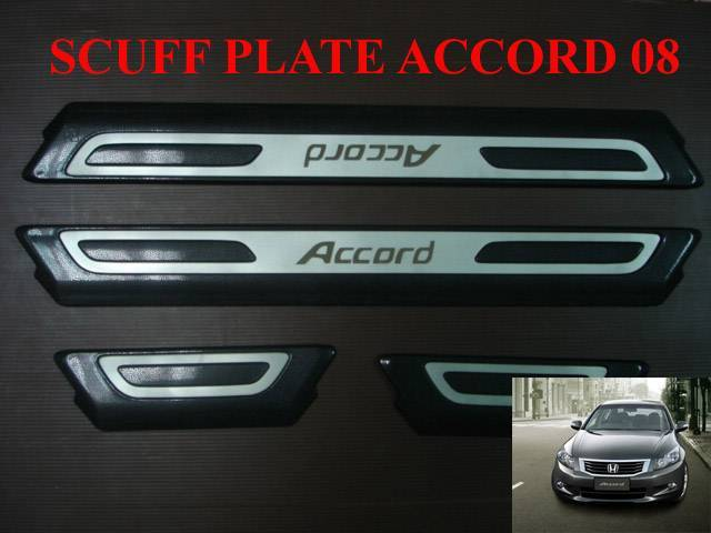 SCUFF PLATE HONDA NEW ACCORD 08