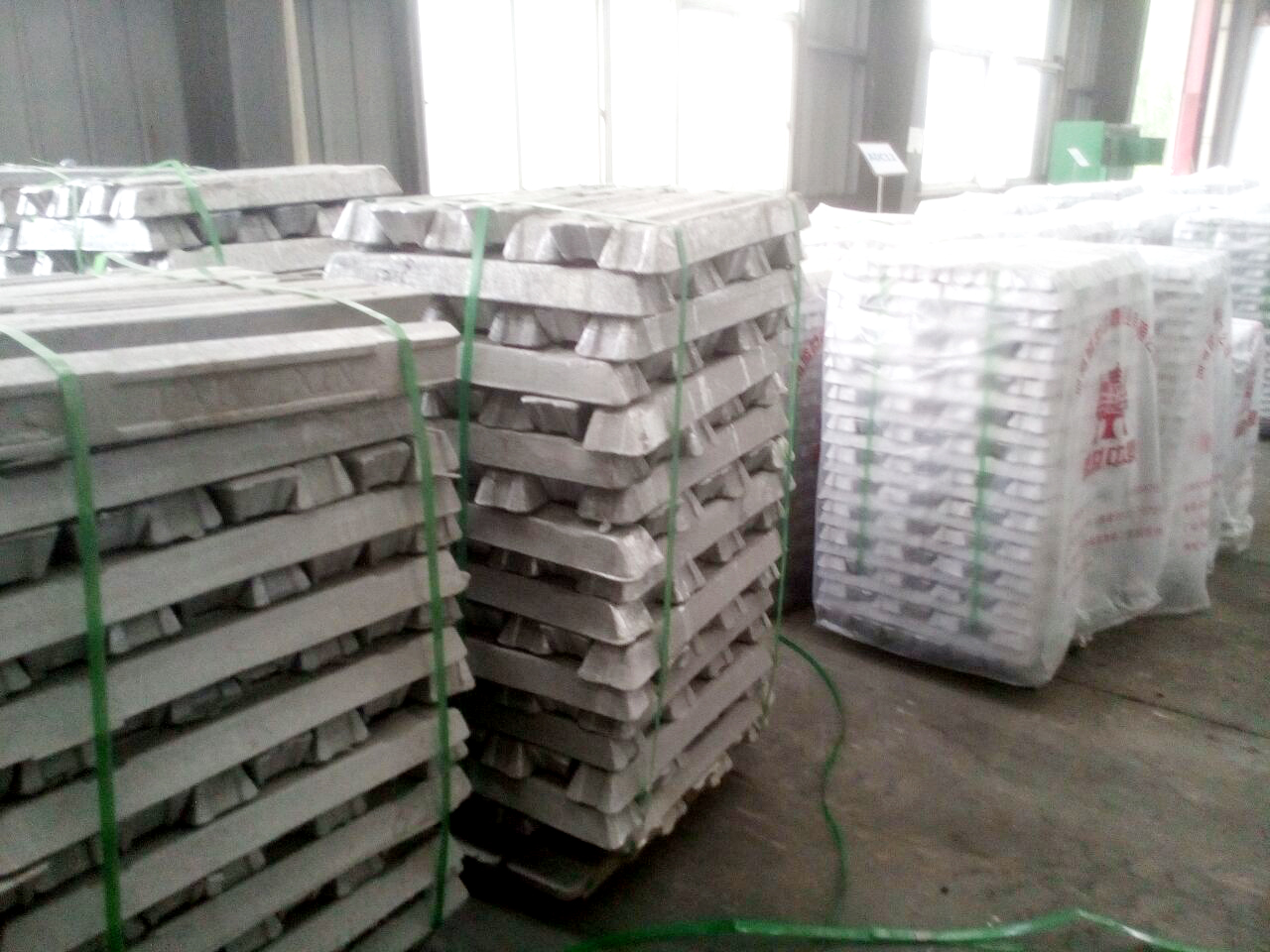 High Quality aluminum alloy ingot