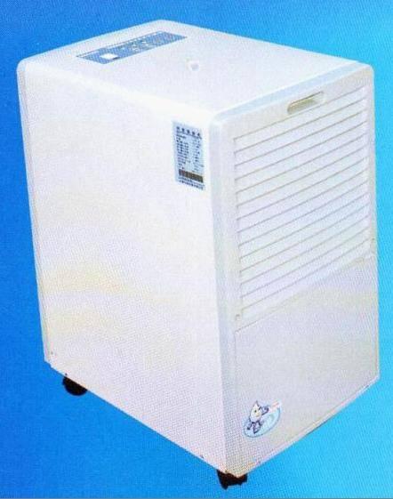 Dehumidifier HL-38D