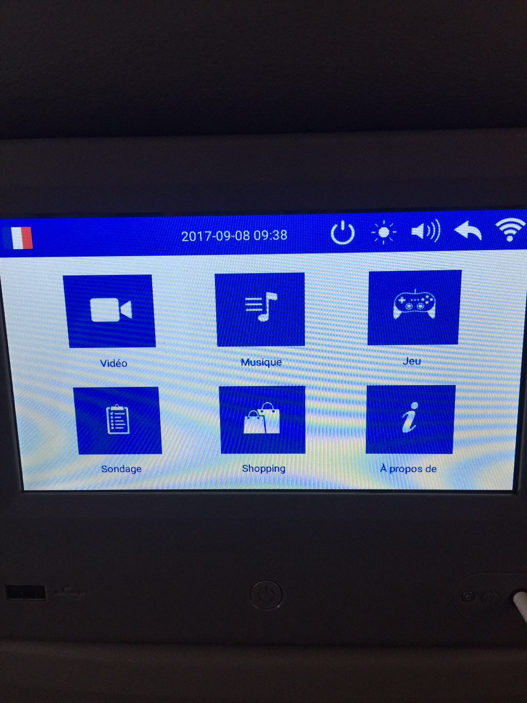 tamotec in vehicle entertainment system