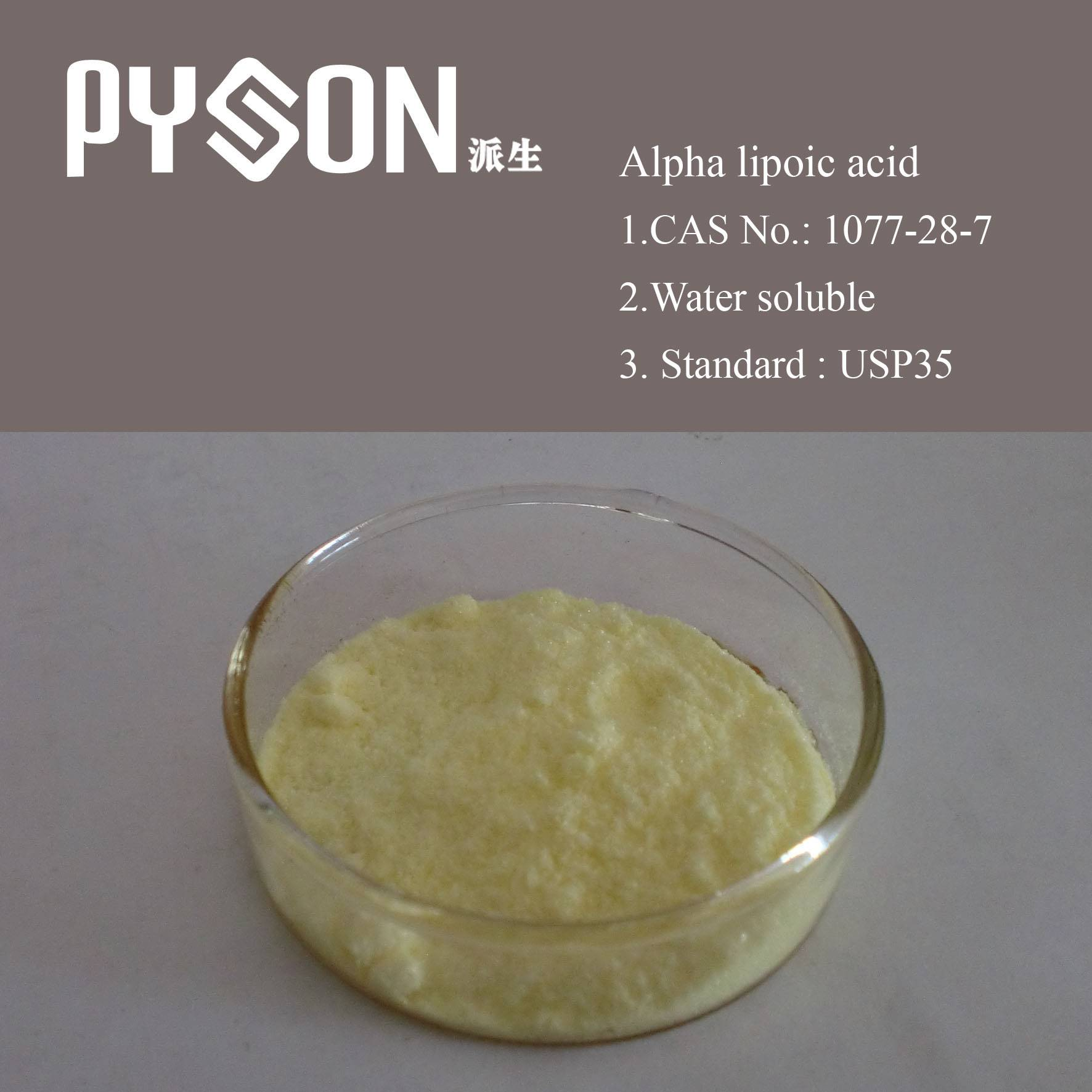 Alpha Lipoic acid(ALA)