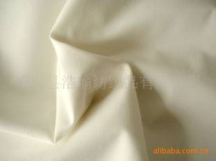 Sell T C single plain fabric