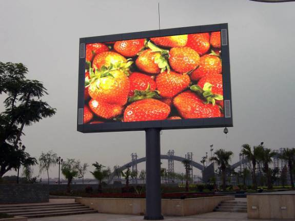 PH16 virtual outdoor Full-color LED billboard