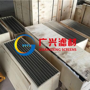 self cleaning filter screen refinery hydrotreating oil filter