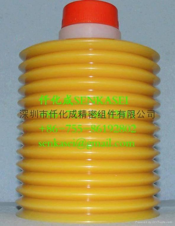 Lube Original Grease NS2(2)-7 NS-1-7 249073 for NISSEI and MITSUBISHI