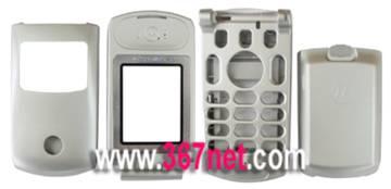 Original Motorola T720 A B C Housing With Battery Door