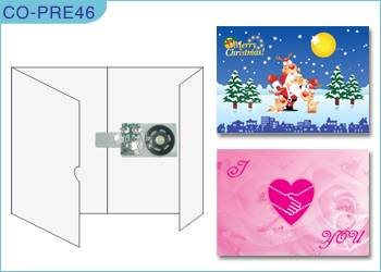 sell voice re-record greeting card