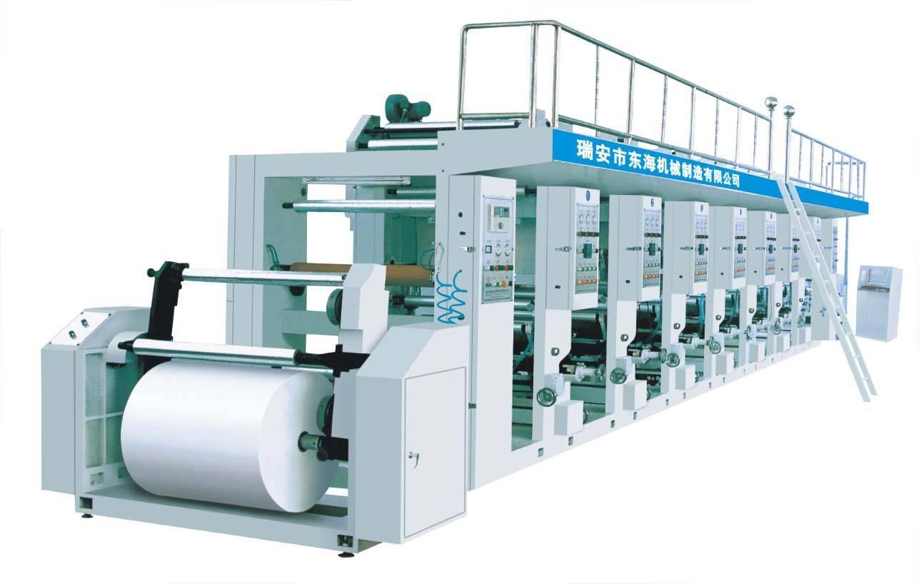Computer High Speed Gravure Printing Machine (HPRT600-1200B)