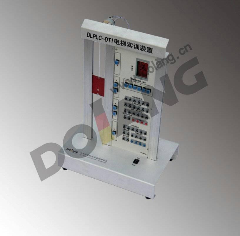 DLPLC-DT1 Elevator Training Set