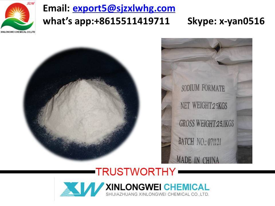 sodium formate 90% to 99%,HCOONa / CAS No. : 141-53-7