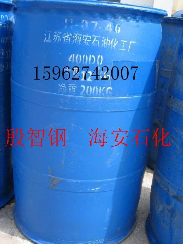 Polyethylene glycol dioleate,PEG400DO,PEG400DO,PEG600DO.CAS 9005-07-6