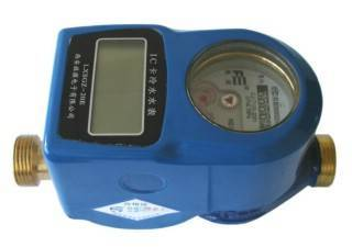 IC card prepaid water meter