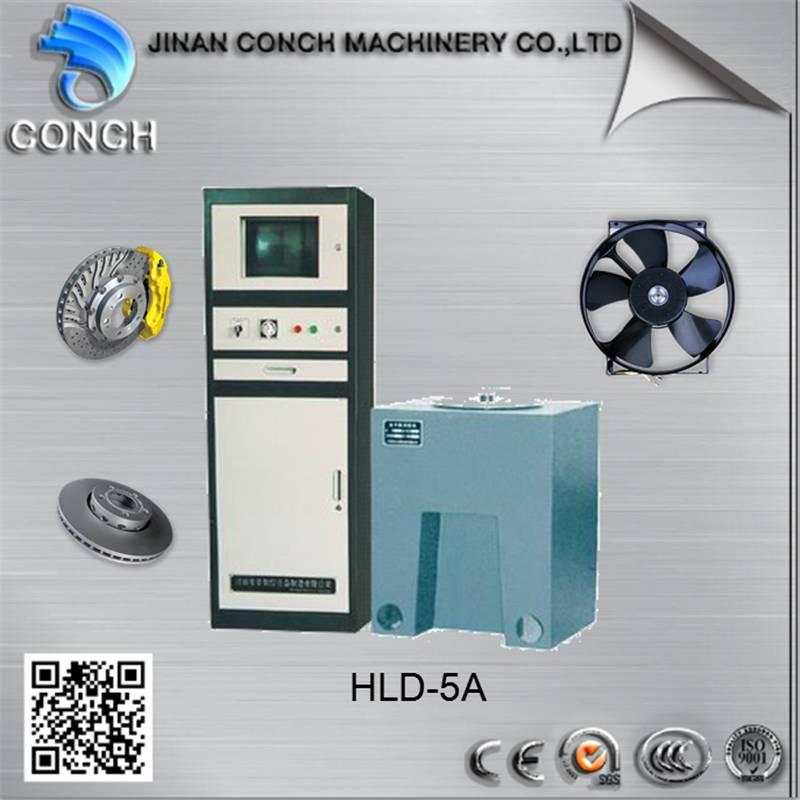 HLL-5A Vertical Balancing Machine