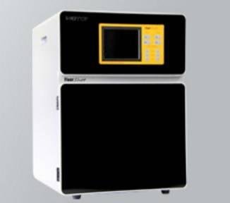 Gel Documentation System FluorShot VISION SC750