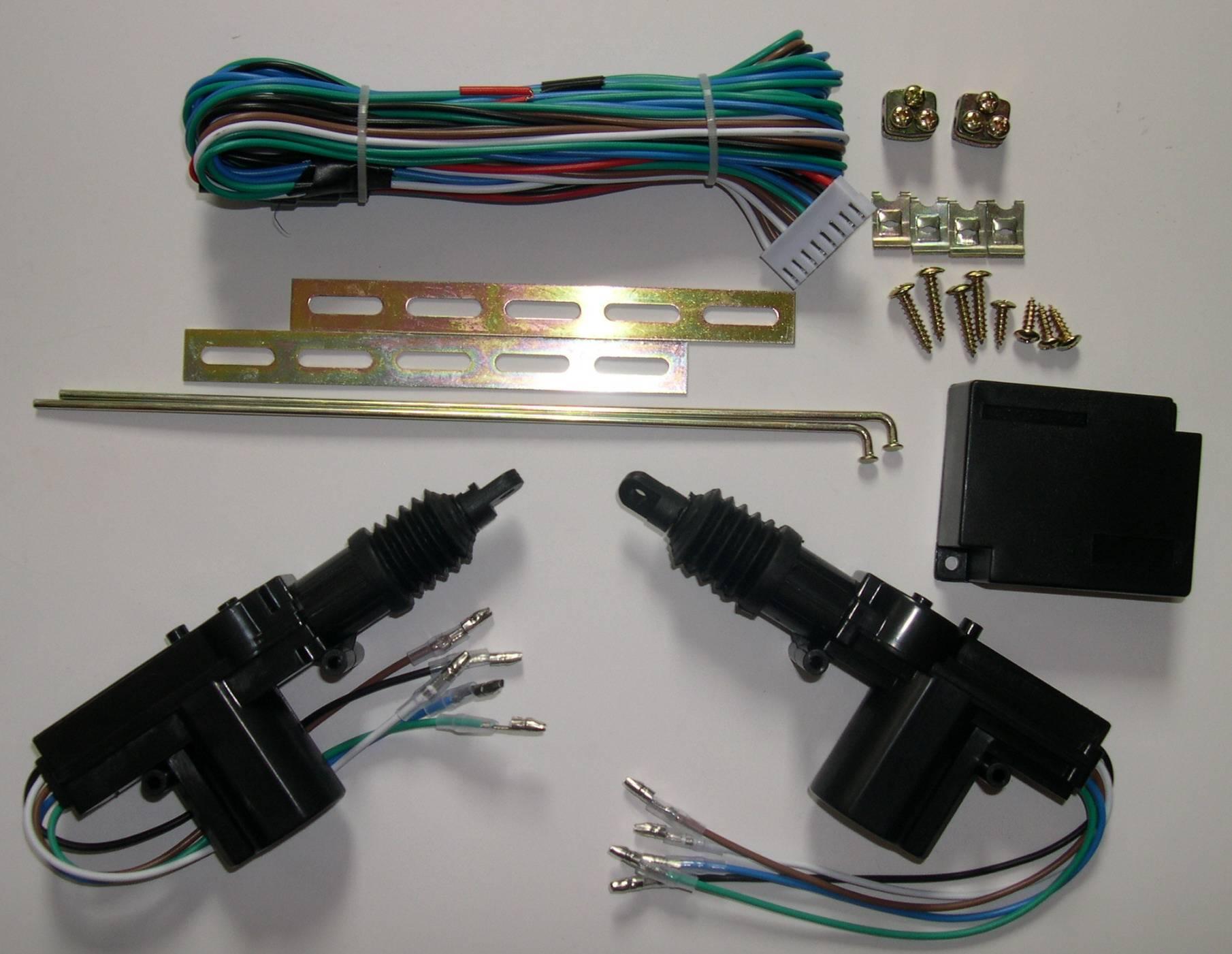 Central locking system (1 master 2)