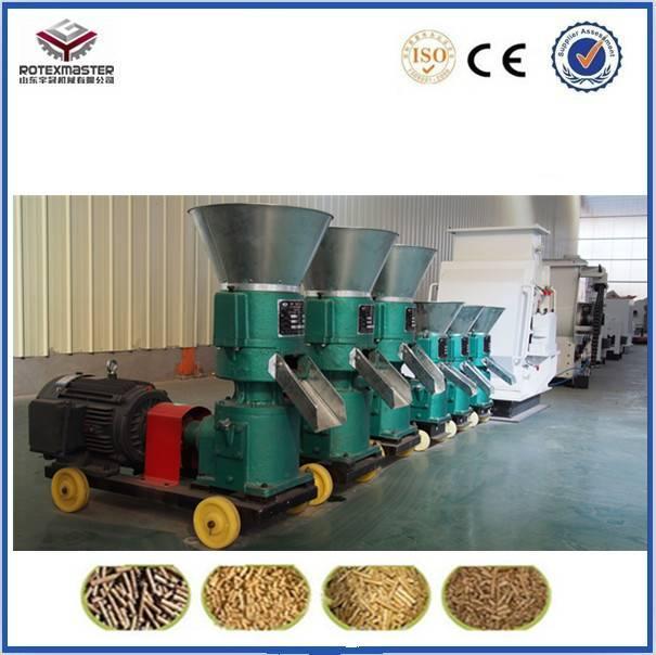 Household Small Animal Feed Pellet Machine/Duck Feed Pellet Mill