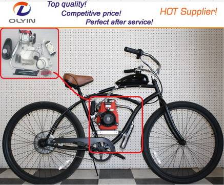 Bicycle Engine Kit 4-stroke