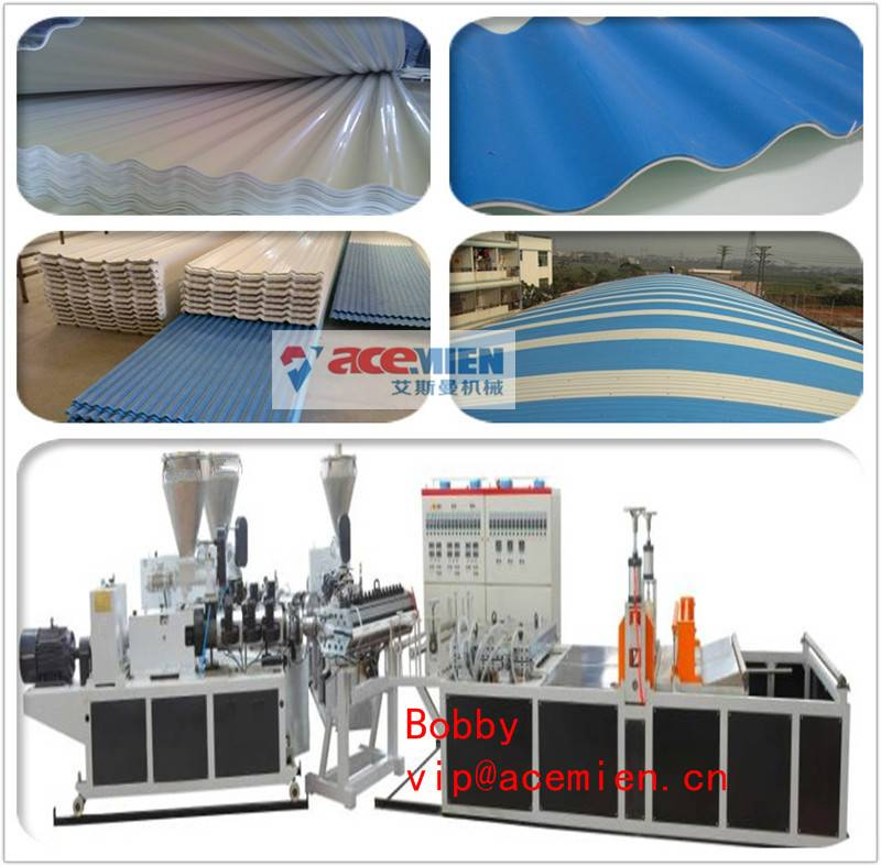 Three layer plastic roof tile making machine with three set of extruder
