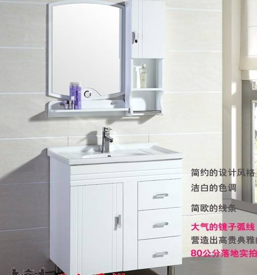 2014 hot sale popular bathroom vanity