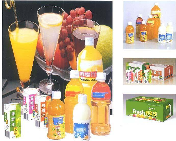 Sell Chinese apple juice and beverage