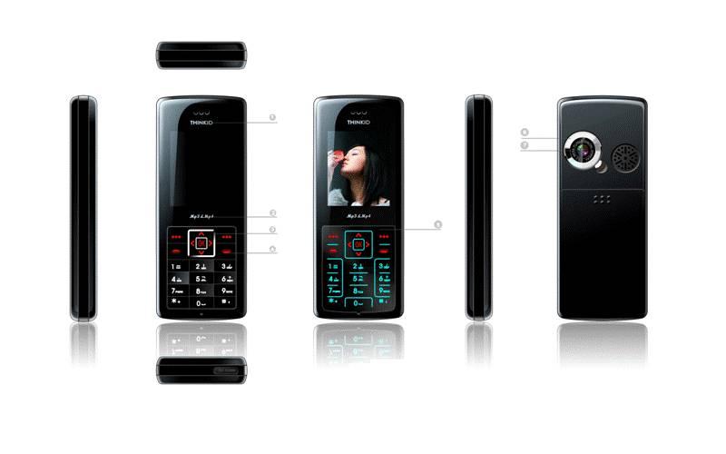 CDMA 800,1900, 800/1900MHz Mobile Phone